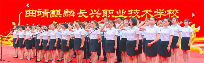 曲靖麒麟长兴职业技术学校推荐就业承诺书